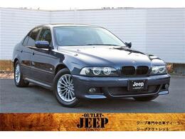 BMW 5シリーズ 525i ハイライン ディーラー直仕入 整備手帳 記録簿 ナビ