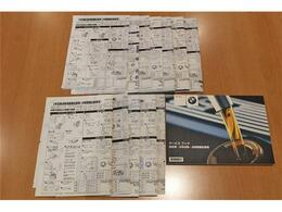 整備手帳/スペアキー/H16、17、20、21、22、23、24、25、26、27、28、29、30、31、R2年記録簿ございます。