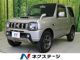 スズキ ジムニー 660 ランドベンチャー 4WD 4WD SDナビ