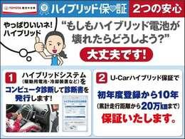 県内20ヶ所のサービス拠店。お出かけ時の安心サポート。また、お客様のお車の無料査定も実施中。お気軽にお声をおかけ下さい。