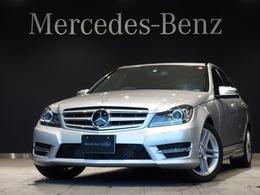 メルセデス・ベンツ Cクラス C200 アバンギャルド レーダーセーフティ・AMGスポーツP