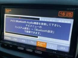 ナビにはBluetooth機能もついておりますので携帯電話から音楽を流すことも可能でございます♪
