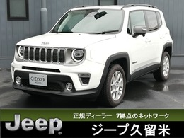 ジープ レネゲード リミテッド 4xe 4WD デモカーUP・ナビ TV ETC Bカメ 革シート