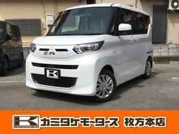 三菱 eKスペース 660 G 軽自動車・キーフリー・両側スライドドア