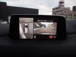 360°モニター付きで運転をしっかりサポート!