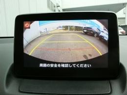 マツダコネクトナビ・SDカードでナビ更新可能・DVD再生・Bluetooth・バックモニター・