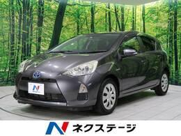 トヨタ アクア 1.5 S 禁煙車 純正ナビ バックカメラ フルセグTV