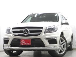 メルセデス・ベンツ GLクラス GL550 4マチック AMGエクスクルーシブパッケージ 4WD オンオフロ-ドPKGレ-ダ-セ-フティPKG純ナビ