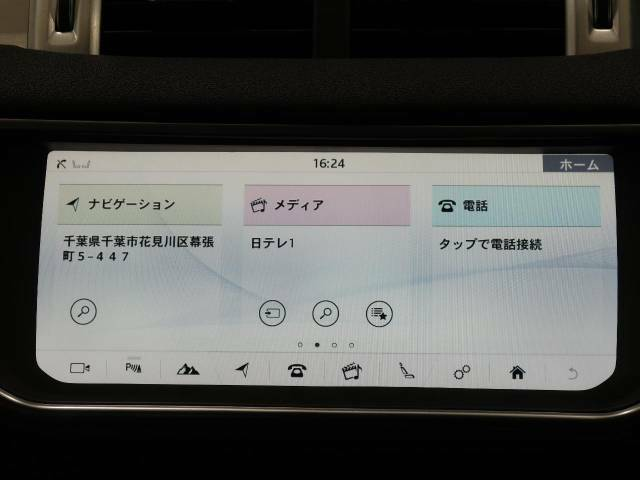 ◆純正SSDナビゲーション『タッチ液晶で楽々操作♪CD再生はもちろん、Bluetoothなど多彩なメディアに対応!御納車時には最新の地図データへ無料更新いたします!』