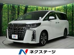 トヨタ アルファード 2.5 S Cパッケージ ルーフ 両側電動 三眼LED 禁煙車 衝突軽減