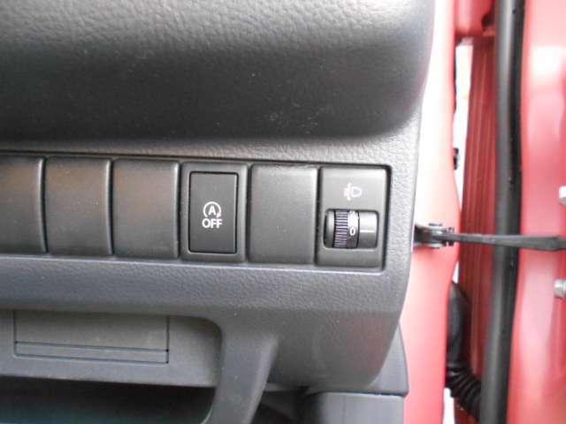 ガソリンを節約するために、クルマが自動的に判断してエンジンを停止するのがアイドリングストップです
