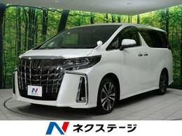 トヨタ アルファード 2.5 S Cパッケージ 衝突軽減 10型ナビ 禁煙車 後席モニター