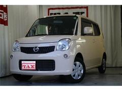 日産 モコ の中古車 660 S アイドリングストップ 宮城県石巻市 49.8万円