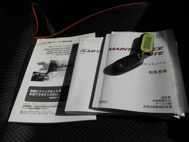 取説・ナビ取説・記録簿・キーレス×2個付きのワンオーナー車です。
