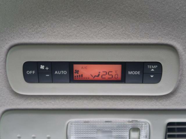 【リアオートエアコン】後部座席にもオートエアコンがあり、夏も冬も快適です!