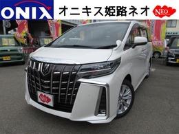 トヨタ アルファード 2.5 S 新型新車 9インチモニターETCマットバイザ