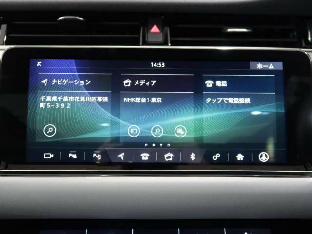 ◆純正SSDナビゲーション『タッチ液晶で楽々操作♪Bluetoothなど多彩なメディアに対応!御納車時には最新の地図データへ無料更新いたします!』