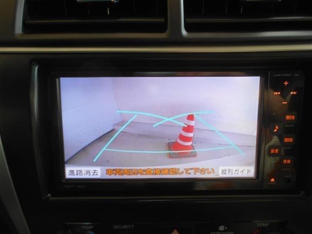 ≪バックカメラ≫ 車をバックさせる際に後方の様子をカーナビのモニターで確認することができるので、バック駐車を安全にスムーズに行うことができます!運転に自信のない方でも安心ですね!