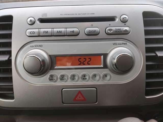 CDもラジオも聴けますから快適ドライブをお楽しみください。