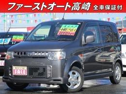 日産 オッティ 660 RS 純正エアロ 保証1年付