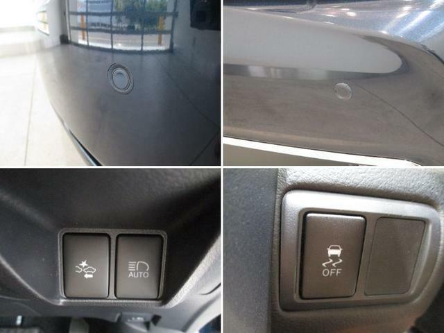コーナーセンサーやオートハイビームなど様々な安全装置がカーライフをサポートしてくれます☆