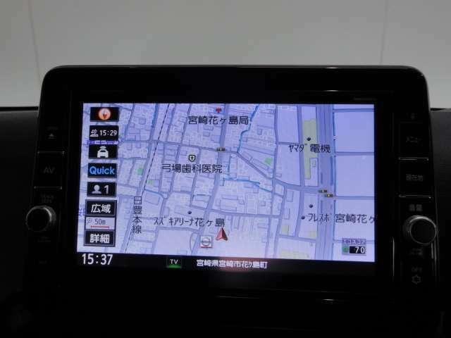 9インチの大画面地図やアラウンドビューモニターも大きく見えます!