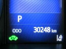 走行距離はおよそ30,000kmです。