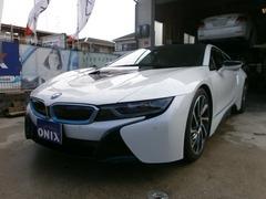BMW i8 の中古車 ベースモデル 京都府京都市北区 999.0万円