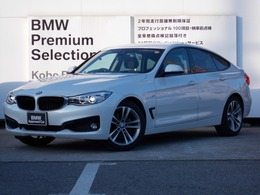 BMW 3シリーズグランツーリスモ 320i スポーツ ACC 電動ゲート 純正ナビ バックカメラ