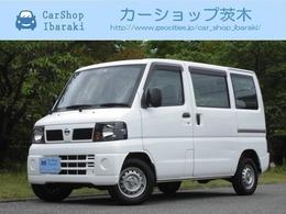 日産 クリッパー 660 DX タイベル交換済 キャリア付 下取1オ-ナ PS