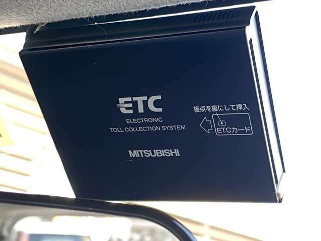 ETC車載器搭載で遠方へのドライブもラクラクです☆マイレージ登録されるとポイントも貯まって大変お得です☆