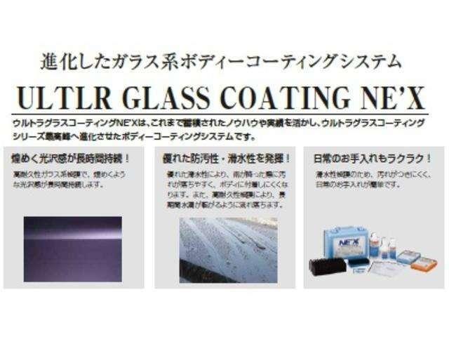 Bプラン画像:装備内容備考:高耐久性ガラス系被膜で、煌めくような光沢感が長時間持続します。さらに優れた滑水性により、雨が降った際に汚れが落ちやすくボディーに付着しにくくなります。