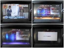 ☆左上:地デジ放送が走行中いつでも視聴可能☆右上:ラジオ【AM/FM】などが走行中いつでも楽しむ事が出来ます☆下の写真はBluetooth機能やSDカードを使って通信したり音楽を楽しむ事が出来ます☆