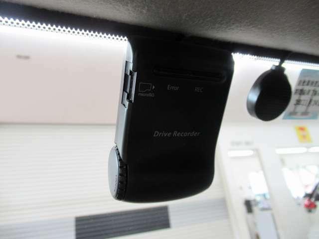 【ドライブレコーダー】事故やあおり運転の決定的な証拠も逃さずに録画することができます!一度、ドライブレコーダーのお取り付けをご検討されてみてはいかがでしょうか!
