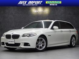 BMW 5シリーズツーリング 535i Mスポーツ パノラマSR 黒革 ナビ TV Bカメ スマ-トキ-
