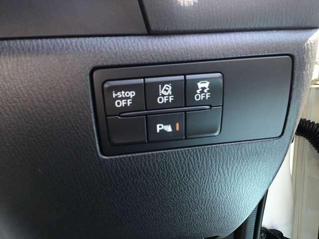 アイドリングストップもあります!停車中の無駄な燃料消費を抑えます!
