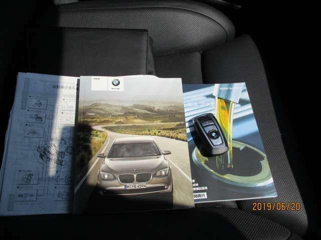 車検整備付き バックカメラ ヘッドアップディスプレイ☆正規オークション仕入れ無事故!すぐお乗り頂けます!管理状態もいいです!