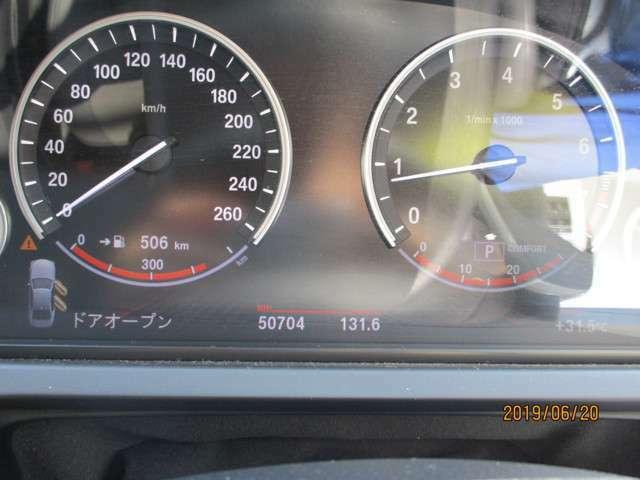 750I V8 4400CC ツインターボ 社外F/Rスポイラー付 Mスポーツ19インチアルミ ☆試乗もOKです!来て・見て・乗ってご確認下さい!!☆各種ローン取り扱いしています!!最長84回回!お気軽にご相談下さい!