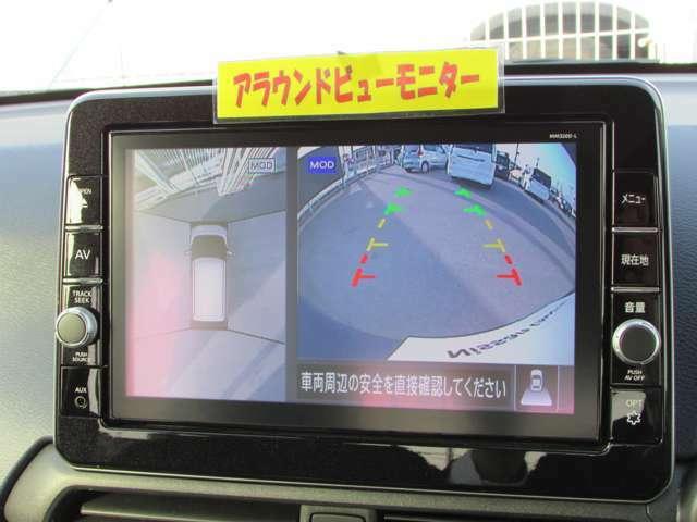 アラウンドビューモニター 上から見たカメラ目線で、車のまわりの確認が出来て、駐車や車庫入れがらくちん◎♪