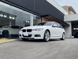 BMW 3シリーズツーリング 320d Mスポーツ ACC ベージュレザーシート 後期 LED
