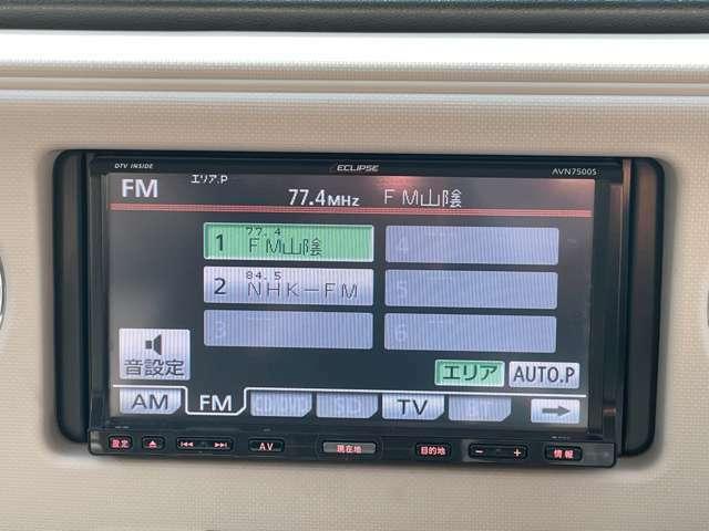 イクリプス製ナビAVN7500S☆フルセグ&DVD見れます☆ブルートゥース&ミュージックサーバー機能も付いてます☆