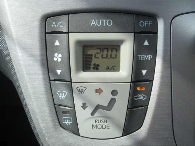 使いやすく配置されたエアコンスイッチ類♪室内を快適に保ってくれます♪