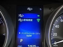 ご来店頂ける方への販売とさせて頂きます。東名高速「横浜町田IC」より約15分ほどです!