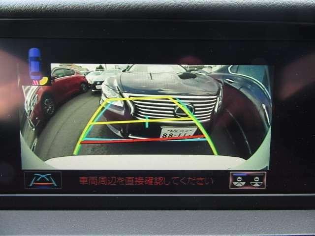 Bプラン画像:純正ナビ画面にはギアをリバースにれて頂ければ、クリアランスソナーの車両の疑似映像と共に障害物とリヤカメラの映像が画面に表示される機能が装備されており、駐車や車庫入れが俄然楽々になりました。