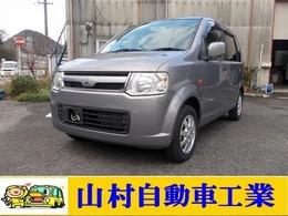三菱 eKワゴン 660 G CD 電動格納ミラ キーレス アルミ