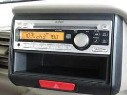 N-BOXに付いているギャザズ1DINCCDチューナー(CX-128C)はCDプレーヤー・AM/FMチューナー付です。お好みの音楽を聞きながらのドライブは楽しさ倍増ですね!