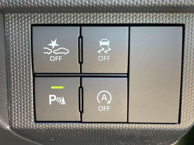 【衝突回避支援ブレーキ機能/横滑り防止装置/コーナーセンサー/アイドリングストップ】