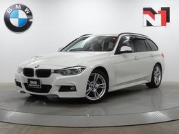 BMW 3シリーズツーリング 320i Mスポーツ 18AW ACC Rカメラ LED 衝突軽減 車線逸脱