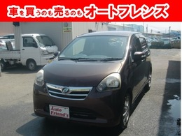 ダイハツ ミライース 660 G MナビTV軽自動車安心保証整備車検24ヵ月付