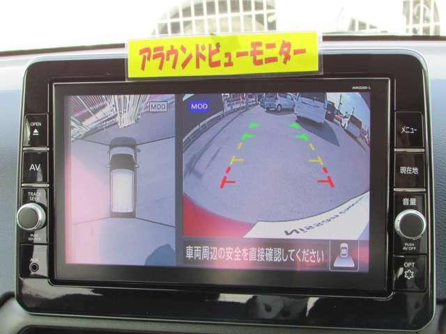 「アラウンドビューモニター」・・・上空から見た映像で車庫入れ簡単♪♪